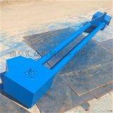 塑料盘片管链输送机厂家  铁屑木屑管链输送机