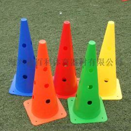 足球训练标志桶 标志锥障碍物  路障 安全墩