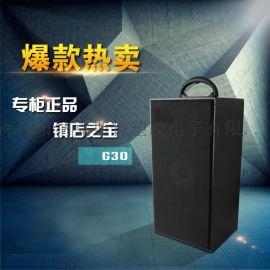 爱放G30手提蓝牙音箱 插卡木箱 木质音箱 迷你手机蓝牙音响