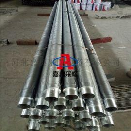 高頻焊翅片法蘭式(GRS/GC)鋼制高頻焊螺旋繞翅片管