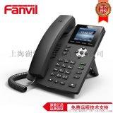 方位/Fanvil X3S IP网络电话机 SIP话机