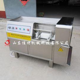 大型冻肉切丁机操作使用