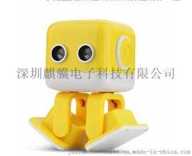 方小方机器人智能娱乐机器人蓝牙音响版方小方跳舞机器人
