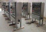 37KW水泵防爆軟啓動器控制櫃
