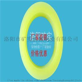 猴车轮衬,聚氨酯猴车轮衬,机械性能优异