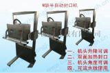 阿依ML-600型M袋半自动封口机 气动封口机