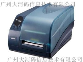 博思得G-2108条码打印机203dpi不干胶标签机服装吊牌条码机