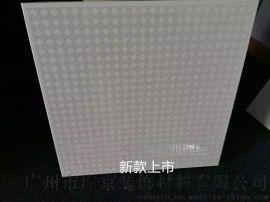 铝扣板吊顶装饰多元化-定制不规格铝扣板吊顶
