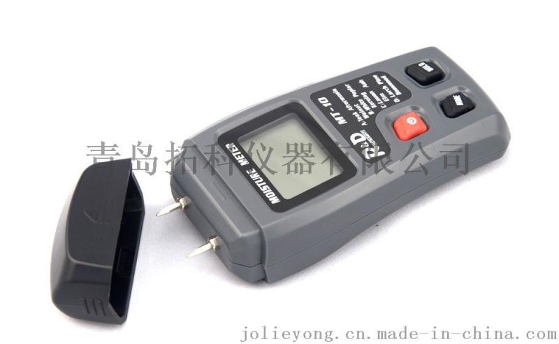 便携式木材水分仪,插针式木材测水仪MT10