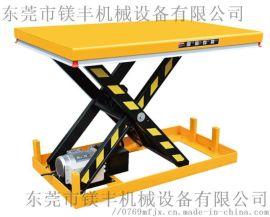 东莞固定式电动液压平台|标准出口电动升降机