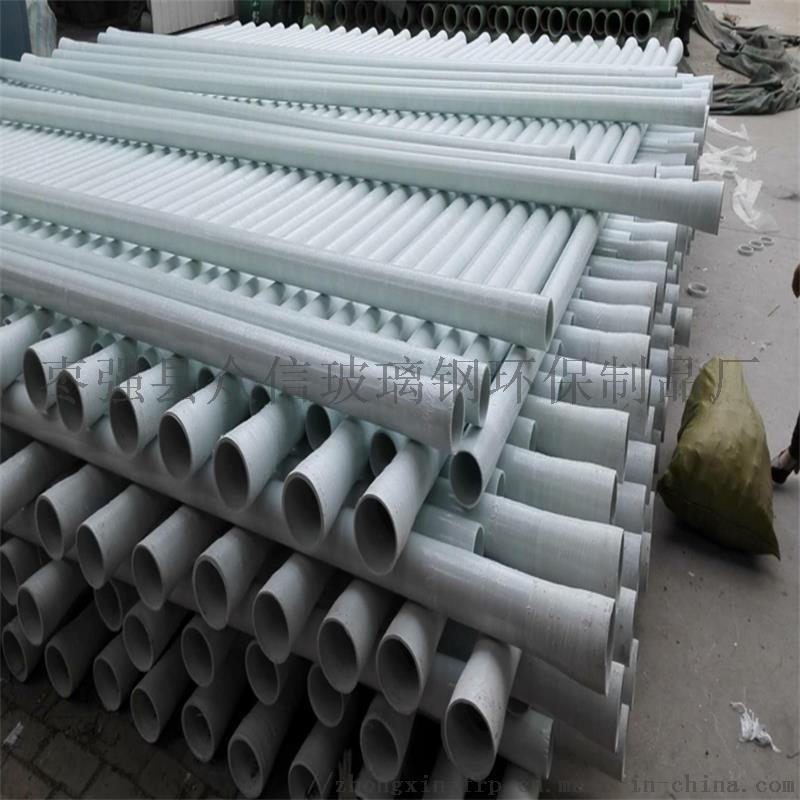 玻璃鋼夾砂管道 玻璃鋼污水管道