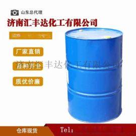 1, 2-丙二醇|工业丙二醇|医药级丙二醇山东现货