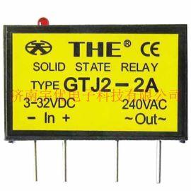 无锡天豪GTJ2-2A 单列小型交流固态继电器