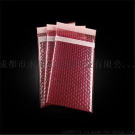 红色屏蔽膜复合气泡袋内外导电防静电减震缓冲 杭州