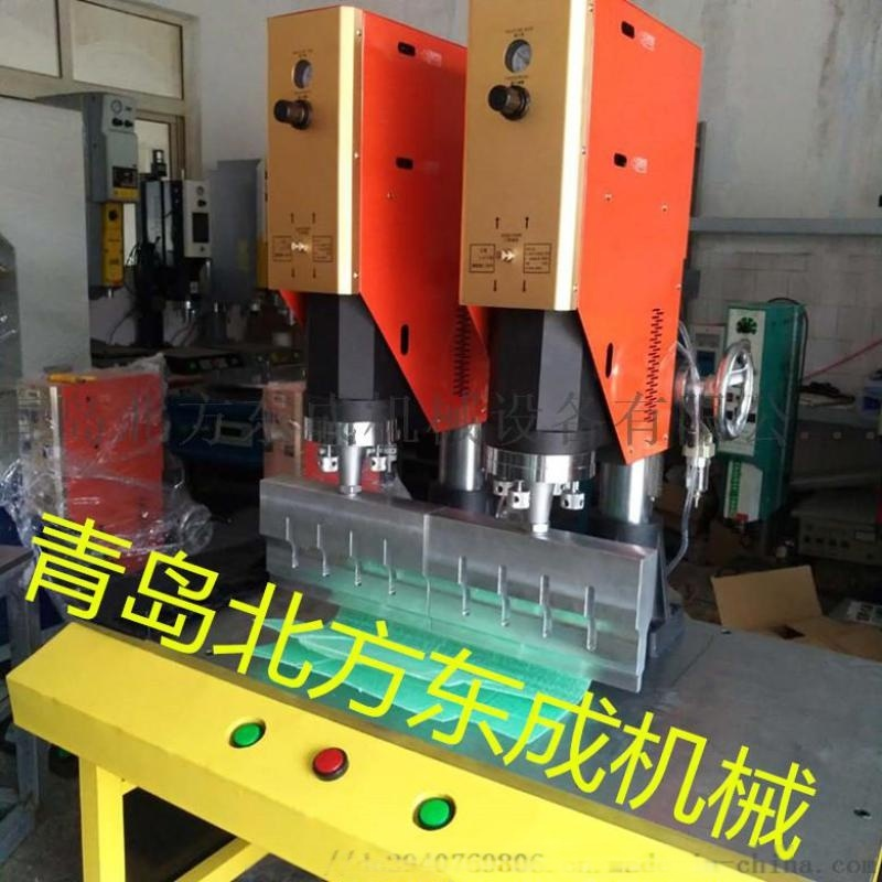 山东青岛胶州多样化的超声波焊接机供应厂家