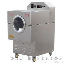 电磁板栗混炒机,DCCB 5-4电磁板栗混炒机