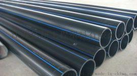PE/HDPE给水排水管