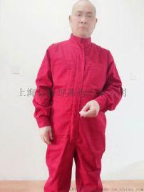 供应,定制,全棉工作服,连体工作服