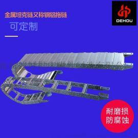 线缆 水管 油管用金属坦克链 钢制拖链