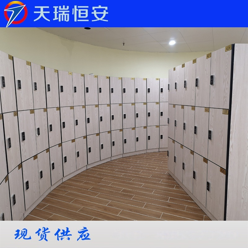 河北温泉木制智能更衣柜生产厂家|天瑞恒安