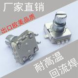 EC11編碼器 貼片耐高溫音量旋鈕
