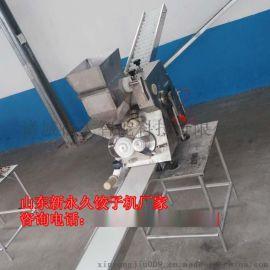 青岛全自动水饺机餐饮创业设备自动包合饺子机