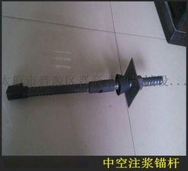 自钻式中空锚杆上海组合中空锚杆隧道超前支护中空锚杆