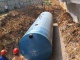 玻璃钢化粪池 模压式隔油池 整体式