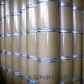湖北碱性嫩黄品质保证/量大价优/可提供样品