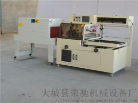 垂直L型封切机 直线式热缩膜包装机热收缩包装机