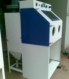 价格便宜做工精细节能环保的现货小型喷砂 手动喷砂机