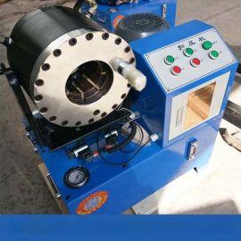 钢管自动焊接机缩管机四川绵阳48脚手架管焊接机