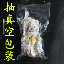 耐高温蒸煮真空袋冷冻真空袋食品级真空袋