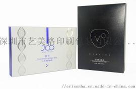 专业厂家订制纸质化妆品包装盒