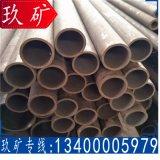 玖矿供应 304L不锈钢管 304L不锈钢无缝管