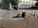 滨州厂家直销混凝土路面起砂起皮抢修料