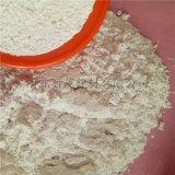污水處理用灰鈣粉 水性塗料用灰鈣粉 脫硫熟石灰
