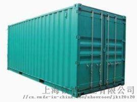 上海港出售出租各種規格二手集裝箱
