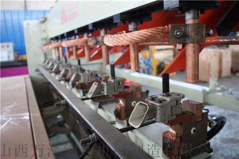 煤矿支护网排焊机厂商 定西市渭源县煤矿支护网排焊机