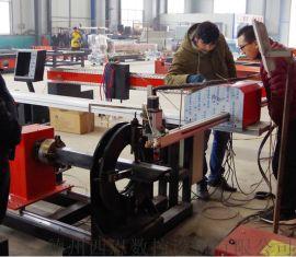数控等离子火焰方管切割机四轴方管圆管切割一体机
