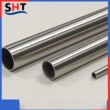 拉丝不锈钢焊管|热销304不锈钢管|光亮不锈钢管