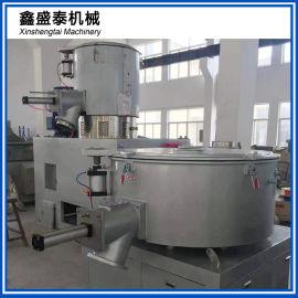 塑料混合机 高速混合机 高速搅拌机可选择加装变频器