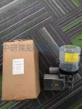 LUBE油泵EGM-MP-4-7C全新原装进口