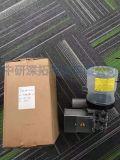 LUBE油泵EGM-MP-4-7C全新原裝進口