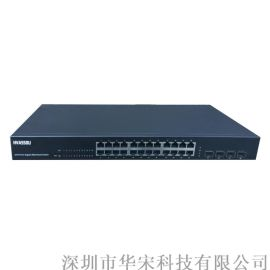 千兆4光24电光纤环网交换机网络安防监控交换机
