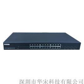 千兆4光24电光纤环网交換機网络安防监控交換機