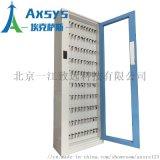 智能钥匙柜汽车钥匙智能管理柜钥匙箱