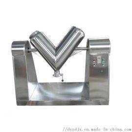 供应W型不锈钢双锥混合机