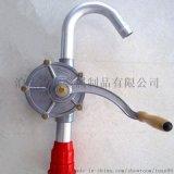 防爆鋁制手搖油泵304不鏽鋼手動提油器銅制油抽子