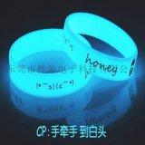矽膠夜光手環 定製廣告促銷矽膠夜光手環